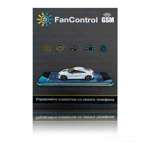 FanControl GSM TEC